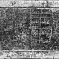 Greek Multiplication Table by Science Source