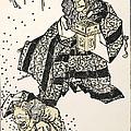 Hokusai: Setsubun, 1816 by Granger
