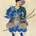 Japan: Archery by Granger