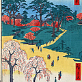 Japan: Temple Gardens by Granger