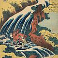 Katsushika Hokusai Horse Washing by Pg Reproductions