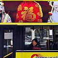 Kong Kong Bus by Thomas Michael Corcoran