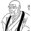 Kyokutei Bakin (1767-1848) by Granger