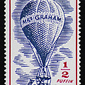 Mrs Graham The Balloonist by Andy Prendy