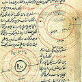Planetary Diagram, Islamic Astronomy by Science Source