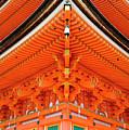 Red Pagoda, Hougonji Temple by Akira Kaede