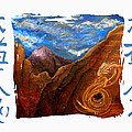 Reiki Healing Art Of The Sedona Vortexes by The Art With A Heart By Charlotte Phillips
