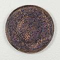 Sahasrara Crown Chakra Plate by Jaimie Gunn