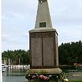 Seafarer's Memorial by Linda Hutchins