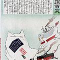 Sino-japanese War, 1895 by Granger