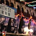 Smith Street by Robert  Stephenson