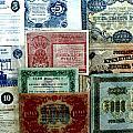 Soviet Currency At Euthimiev Monastry Prison Museum by Padamvir Singh