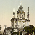St Andrews Church In Kiev - Ukraine  by International  Images