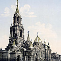 St. Demitry Church - Charkow - Ukraine - Ca 1900 by International  Images