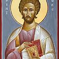 St Luke The Evangelist by Julia Bridget Hayes