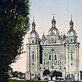 St Paul And St Peter Cathedrals In Kiev - Ukraine - Ca 1900 by International  Images