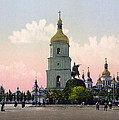 St Sophia Cathedral In Kiev - Ukraine - Ca 1900 by International  Images