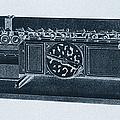 Step Reckoner, Leibniz Mechanical by Science Source