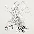Sumi-e Four by Greg Kopriva