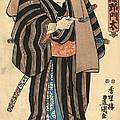 Sumo Wrestler Musashi No Monta by Padre Art
