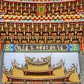 Taoist Temple 8 by Tad Kanazaki