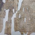 The Dead Sea Scrolls by Taylor S. Kennedy