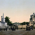 The Demitrow-ka - Dmitrovka - Moscow  Russia by International  Images