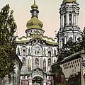 The Lavra Gate - Kiev - Ukraine - Ca 1900 by International  Images