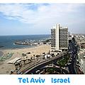 The Marina  Tel Aviv Israel by John Shiron