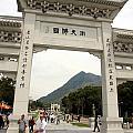 Tian Tan Buddha Entrance Arch by Valentino Visentini