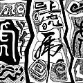 Tiger Chinese Characters by Ousama Lazkani