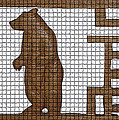 Tiled Bear by Robert Margetts
