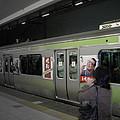 Tokyo Metro by Naxart Studio