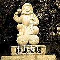 Tokyo Sculpture by Naxart Studio