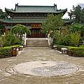 Xi'an Temple Garden by Carol Groenen
