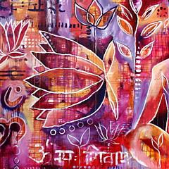 Kayla Mallen - Artist