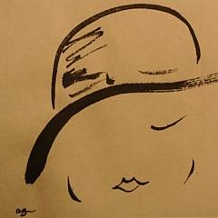 Ann Gazeley - Artist