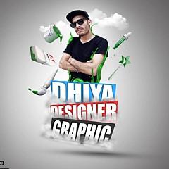 Dhiya Abbas - Artist