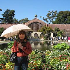 Michiko Kohagura