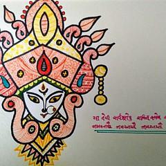Namrata Patel - Artist