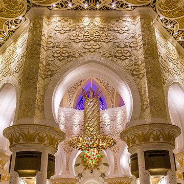 Abu Dhabi - Sheikh Zayed Mosque Collection