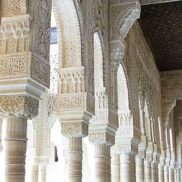 Alhambra Collection