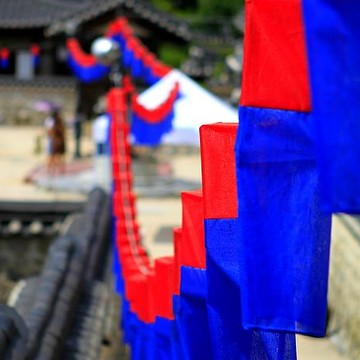 Asia Korea Seoul Collection
