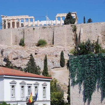 Athens Collection