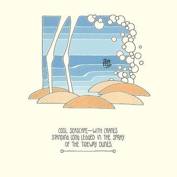 Basho Haiku Illustrations Collection