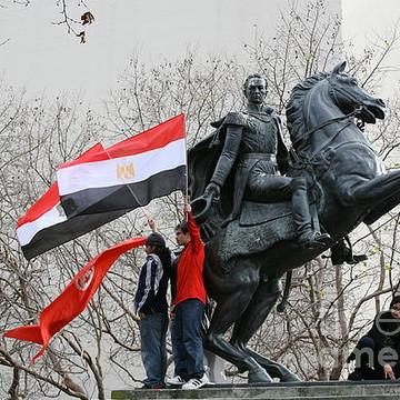 Egypt Rally Collection