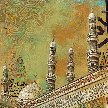 Famous Mosques Collection
