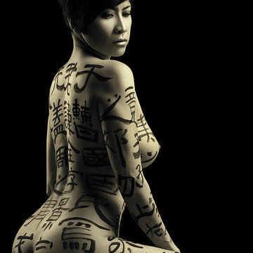 Fine art nude & body art Collection