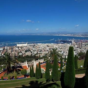 Haifa - Israel Collection