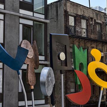 High Line Manhattan New York City Collection
